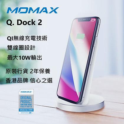 Momax Q Dock 2 無線快速充電器 (UD5)