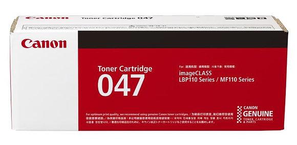 Canon Cartridge 047 打印機碳粉盒