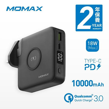 Momax Q.Power Plug 無線便攜快速充電器 (IP93H)