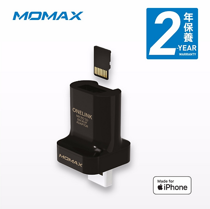 Momax ONELINK Backup Adaptor 備份轉插 (CL2D)