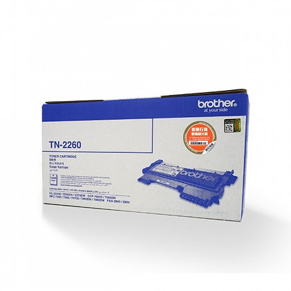 Brother TN-2260 Black Toner Cartridge