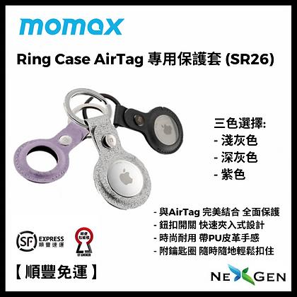 Momax Ring Case AirTag專用保護套 (SR26)