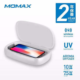 Momax Q Power UV-Box 無線充電紫外光消毒盒 (QU1)