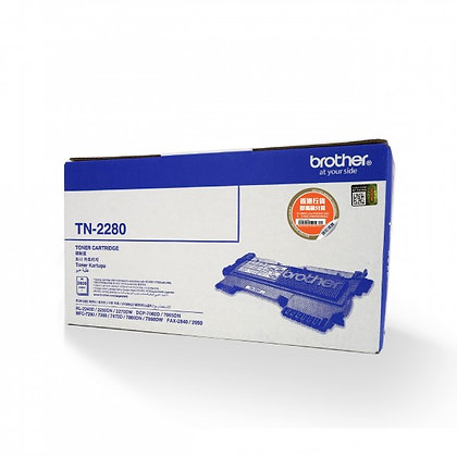 Brother TN-2280 Black High Yield Toner Cartridge