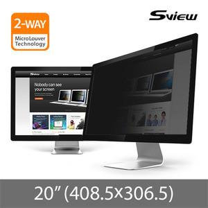 "S-View SPFAG2-20 20""(4:3) 抗藍光螢幕防窺片(408.5x306.5mm)"