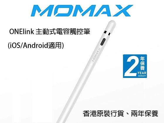 Momax ONElink 主動式電容觸控筆 (iOS/Android適用) (TP1)