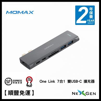 Momax One Link 7合1 雙USB-C 擴充器 (DH12)