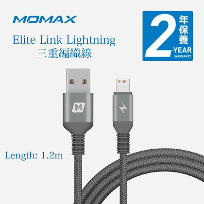 Momax Elite Link Lightning 三重編織線 (1.2M)
