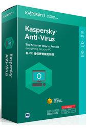 Kaspersky Anti-Virus 三年期盒裝版 [家�