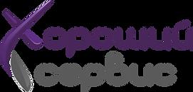 Хороший сервис Сургут  - ремонт цифровой электроники: ремонт ноутбуков, телевизоров Самсунг, оргтехники, планшетов, смартфонов