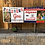 Thumbnail: College announcement yard sign