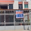 Thumbnail: Departamento en venta o renta (Col. Las Quintas)