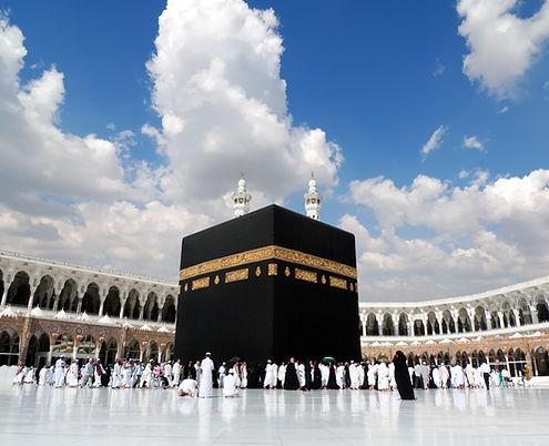 Kaaba__iStock-482206266.jpg