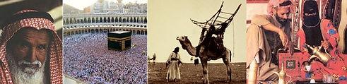 Saudi Tribes photo.jfif