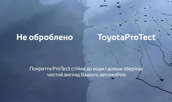 t10-toyota-pro-tect-small_tcm856-1223053