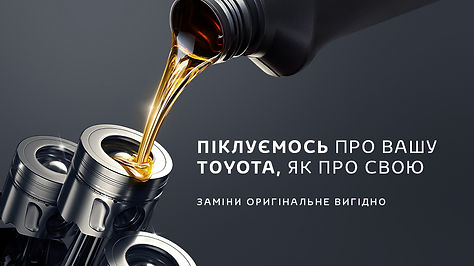 Toyota-OffService-854x480_tcm-3046-14089