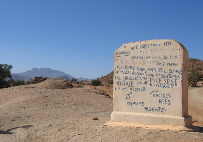 L'optimisme marocain