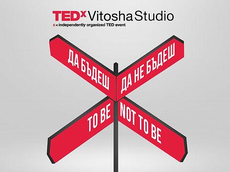 TEDx_studio.jpg