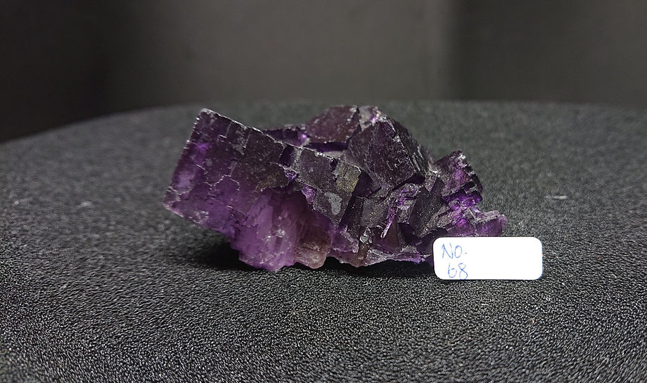 Fluorite Crystal (No. 68)