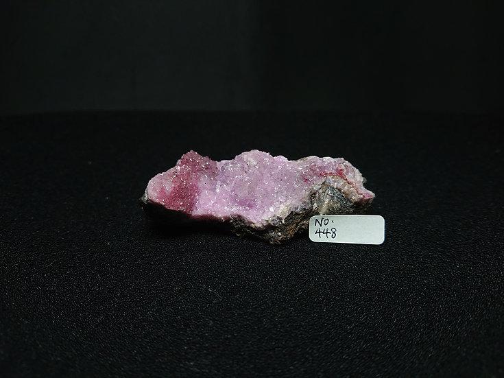 Spherocobaltite (No. 448)