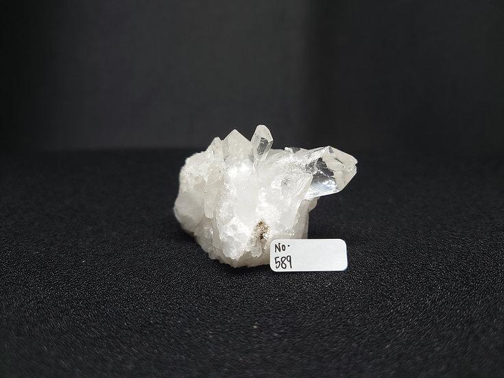 Quartz Crystal Cluster (No. 589)