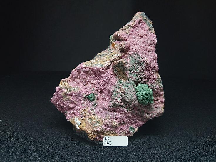 Spherocobaltite (No. 463)