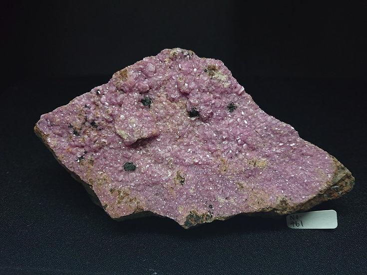 Spherocobaltite (No. 461)