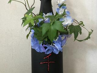 お酒で出来た花瓶