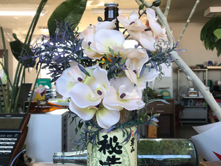 一升瓶の花瓶