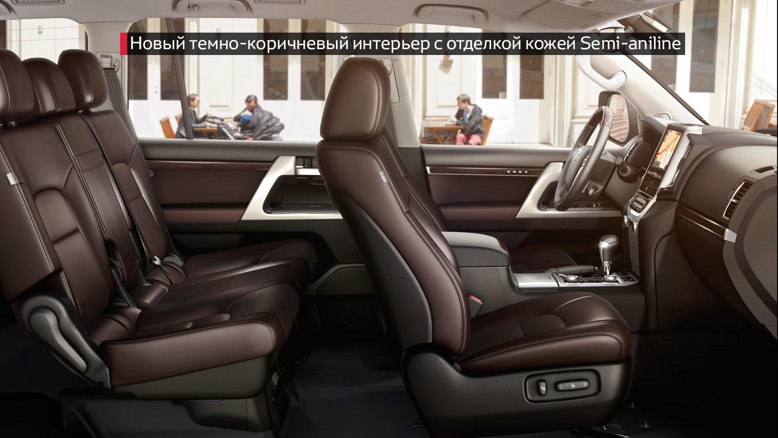 1-toyota-Land-Cruiser-v8-2015-interior-t
