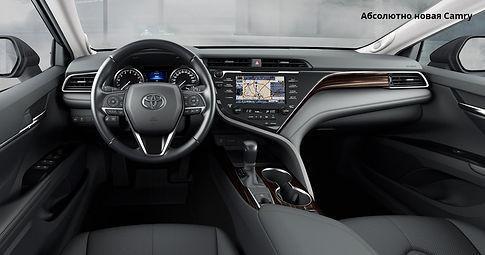 interior_1_new_tcm-3020-1331468.jpg
