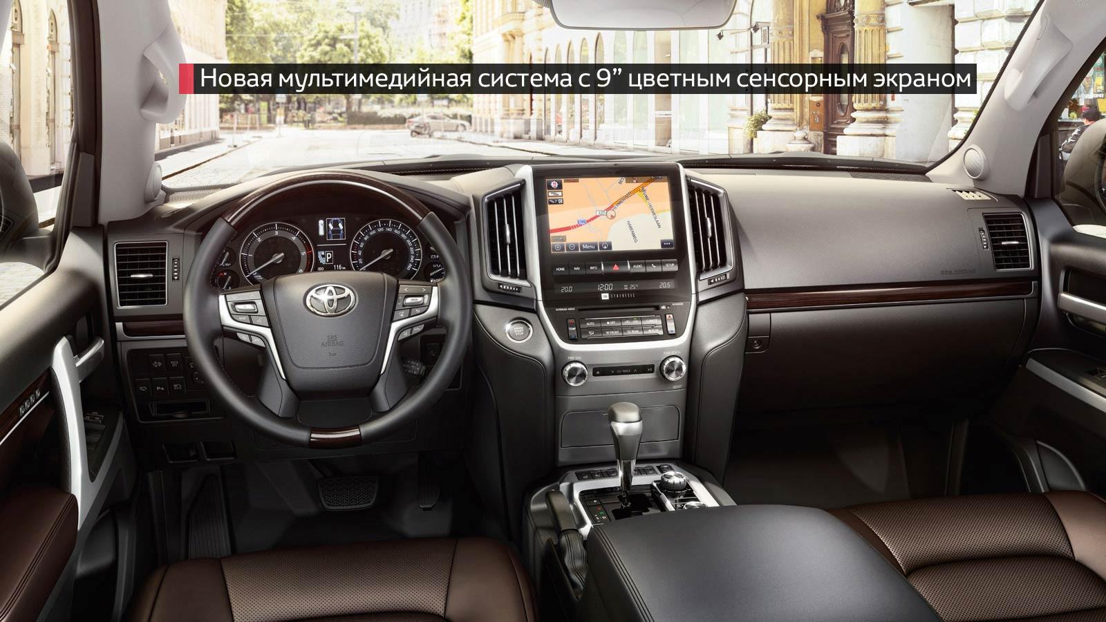 toyota-Land-Cruiser-v8-2015-interior-tme