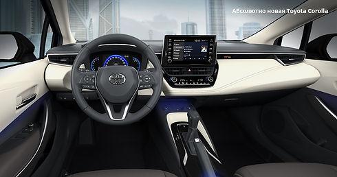 interior-new1_tcm-3020-1562782.jpg