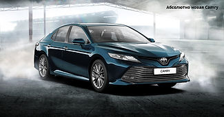 camry_before_after-2_tcm-3020-1331464.jp