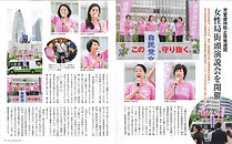 201809libru_keisai.jpg
