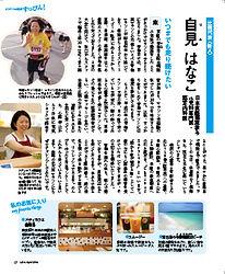 Libre_keisai.jpg