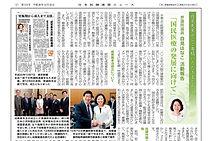 20181225_keisai.jpg