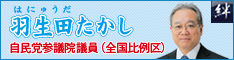 hanyuda234_11.jpg
