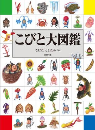 daizukan.jpg