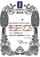 スクリーンショット 2021-02-11 16.56.32.png