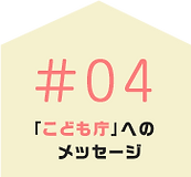 icon0-4.png