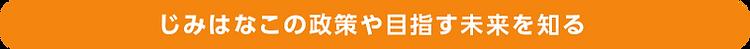 ouen_comidashi_01.png