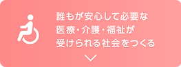 seisaku_btn_01.png