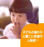 history_image1.png