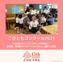 【こびともコンクール2021】うちの園こそ「こびとづかん」好き日本一!【豪華賞品】〜あなたの園での活動事例を教えてください!〜