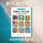【新刊】日本のこびと大全 -川や海・人のまわり編- 2021年9月中旬 発売予定!