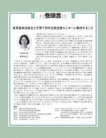 201701_keisai.jpg