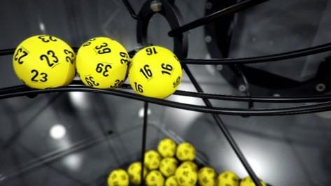 Wekelijkse Lottotrekking SBS6