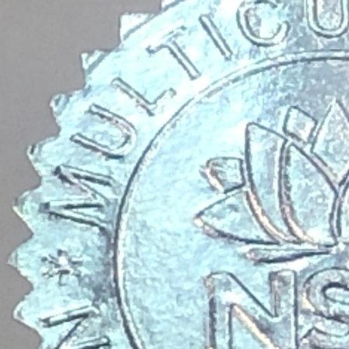 Metallic Silver Embossed Seal