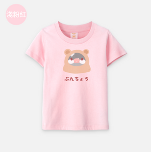 goods25.png